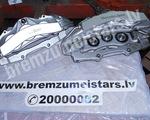 bremzumeistars.lv restaurēti Mercedes-Benz bremžu cilindri